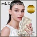 (クーポン)【L'Esperance/レスペランス 編み込みラウンドファスナー長財布 Lumiere/Gold(ゴールド)】イタリア製の牛皮使用!スーパー…