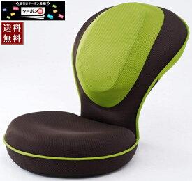 ●あす楽【背筋がGUUUN 美姿勢座椅子(色:グリーン)】2つの14段階リクライニング機能!腰が辛い、背中がはる人に 背筋がGUUUN(グーン)美姿勢座椅子 背筋がGUUUN!!美姿勢座椅子【★】楽天最安値に挑戦!(送料無料)(割引クーポン)