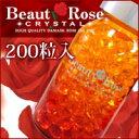 【お得な2個セット】【ビューティーローズクリスタル 200粒】飲むフレグランス 更にパワーアップ ビューティーローズ クリスタル 薔薇…