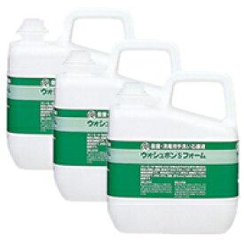 サラヤ ウォシュボンSフォームお得な『5kg×3本まとめ買い』+トイレに流せる除菌シート 10枚入 オマケ付