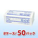 ペーパータオル タウパーソフトM(2ケース/50パック)レギュラーサイズ