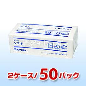 ペーパータオル タウパーソフトM 【2ケース】レギュラーサイズ