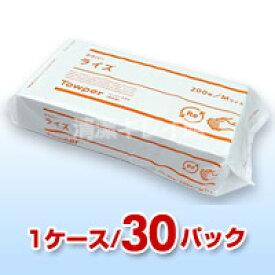 ペーパータオル ライズM 【1ケース】レギュラーサイズ