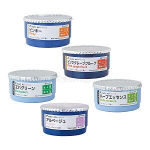 芳香器専用カートリッジF(5種類お試しセット)【2】ピンキー・ブラッドオレンジ・ピンクグレープフルーツ・エバグリーン・ハーブエッセンス