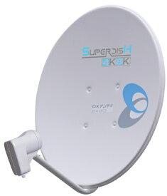 BSアンテナ DXアンテナ 50cm BS・110度CS BC503S 4K・8K対応