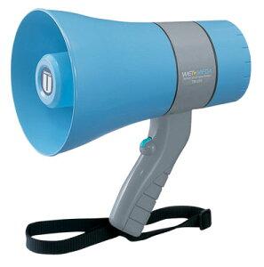 拡声器 ユニペックス 6W 防滴形 小型メガホン 拡声器 TR-215A