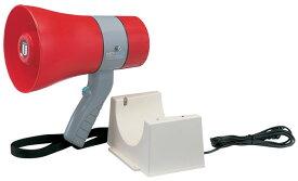 拡声器 ユニペックス 6W 充電式 防滴形 小型メガホン TR-215CS