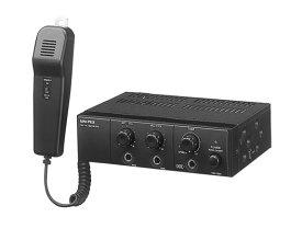 拡声器 ユニペックス 20W 車載アンプ NDA-204A 24V用