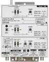 【ダブルエントリーでポイント7倍!】 DXアンテナ 共同受信用 UHF・BS(CS)-FMブースター CUF45M (旧CUF45Y1) 在庫あり即納