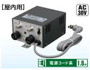 DXアンテナ ブースタ用電源装置(二次電圧AC30V) PS-301RW