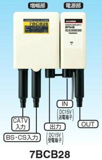 成批生产CATV BS、CS升压器7BCB28-B