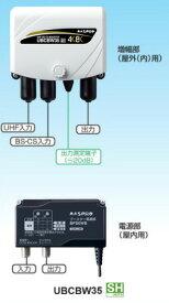 マスプロ UHF/BS(CS) ブースター EPUBCBW35 4K・8K対応 在庫あり即納