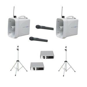 拡声器 60W PLL300MHz帯 選挙用スピーチセット(雨天対応) TWB-300×2 ST-110×2 WM-3400×2 SU-350×2