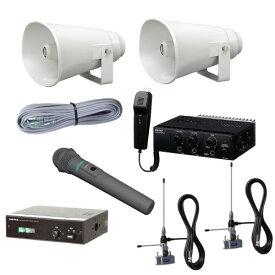 拡声器 40W 選挙用車載ワイヤレスセット 12V CV-381/25A×2 LS-404 NDA-402A WM-3400 AA-3800B×2 NDW-301