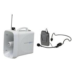 拡声器 選挙用ワイヤレスハンズフリーセット TWB-300 WM-3130