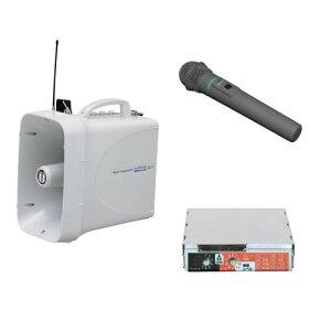 拡声器 選挙用大型メガホンSD再生セット ワイヤレスマイク付 TWB-300 WM-3400 SDU-300