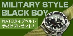 【NATOベルトのおまけ付き】【逆輸入セイコーBLACKBOY】セイコーSEIKOブラックボーイダイバーズウォッチメンズ自動巻き腕時計200M防水ブラックダイアルウレタンベルトSKX007KSKX007KCSKX007K1SKX007【あす楽】