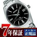 【限定の小銭入れのおまけ付き】【GRAND SEIKO】グランドセイコー スプリングドライブ メンズ 腕時計 SBGA101