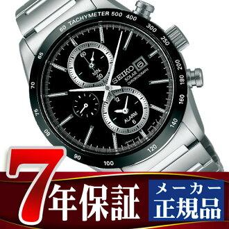男子的精工精神斯马特太阳能手表SBPY119