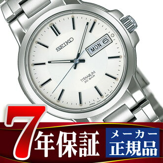SEIKO spirit quartz men watch SCDC055