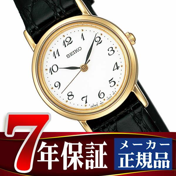 【SEIKO SPIRIT】セイコー スピリット クォーツ レディース 腕時計 SSDA030