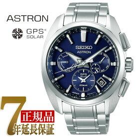 セイコー SEIKO アストロン ASTRON Global Line Sport 5X Titanium グローバルライン5Xチタン ソーラーGPS衛星電波修正 メンズ 腕時計 SBXC065