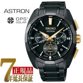 セイコー SEIKO アストロン ASTRON Global Line Sport 5X Titanium コア Global Line 服部金太郎 生誕160周年記念モデル ソーラーGPS衛星電波修正 メンズ 腕時計 SBXC073