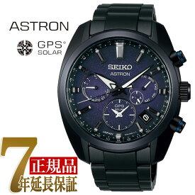 セイコー SEIKO ASTRON アストロン Global Line Authentic 5X ブラックレギュラー ソーラー GPS メンズ 腕時計 SBXC077
