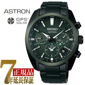 セイコー SEIKO ASTRON アストロン Global Line Authentic 5X ブラックレギュラー ソーラー GPS メンズ 腕時計 SBXC079