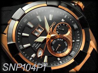精工 velatura 动力学直接驱动男装手表黑 / 玫瑰金表盘黑色橡胶皮带 SNP104P1