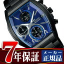 【SEIKO WIRED】セイコー ワイアード 腕時計 メンズ リフレクション REFLECTION クロノグラフ クォーツ ブルー AGAV125
