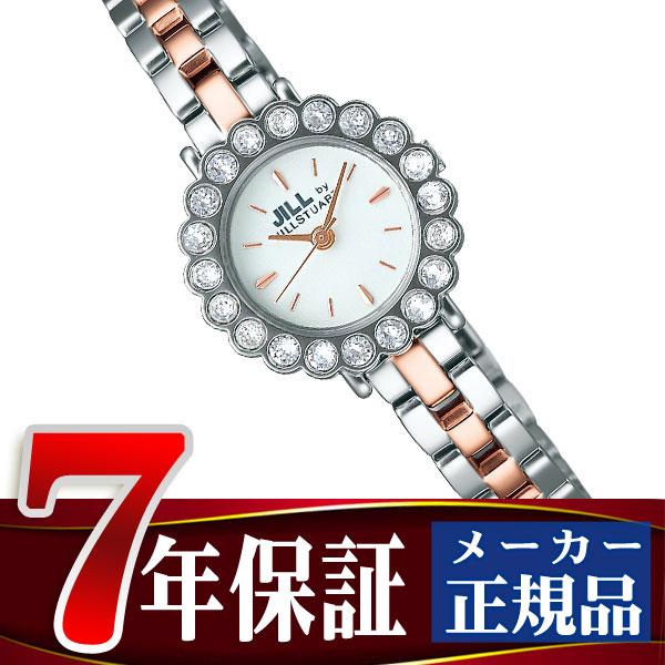 【JILL STUART】ジルスチュアート 腕時計 レディース クォーツ パールホワイト NJAM002