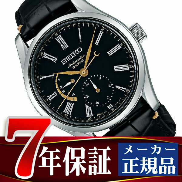 【SEIKO PRESAGE】セイコー プレザージュ プレステージライン メンズ 自動巻き腕時計 メカニカル 漆ダイヤル SARW013