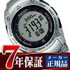 精工 ProspEx 登山者登山攀岩太阳能手表三浦 gota 表示,监管进行攀爬的手表不锈钢银 SBEB013