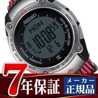 登山精工 ProspEx 太阳能登山 2015年富士世界遗产纪念有限的模型三浦 gota 说监督攀爬灰的手表红色尼龙 SBEB037