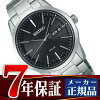 Seiko spirit smart men's solar watch black SBPX063