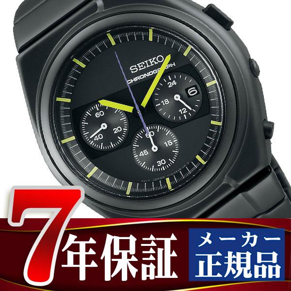 【SEIKO SPIRIT SMART】セイコー スピリットスマート ジウジアーロ・デザイン GIUGIARO DESIGN 限定モデル 腕時計 メンズ クロノグラフ グレー×イエロー SCED059【あす楽】