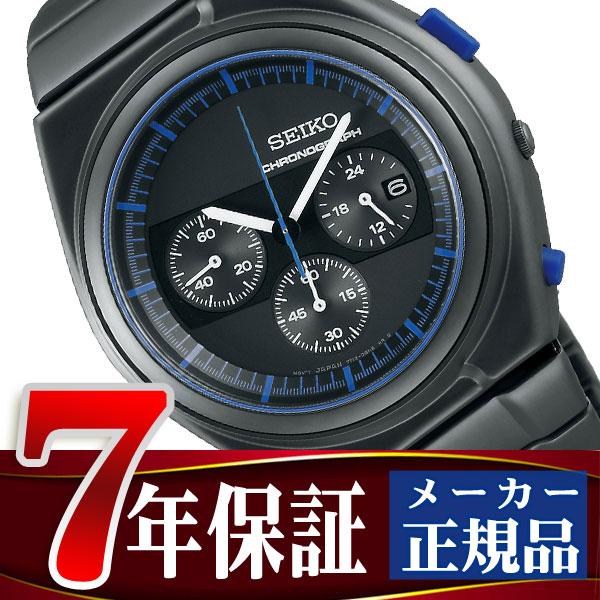 【SEIKO SPIRIT SMART】セイコー スピリットスマート ジウジアーロ・デザイン GIUGIARO DESIGN 限定モデル 腕時計 メンズ クロノグラフ グレー×ブルー SCED061【あす楽】