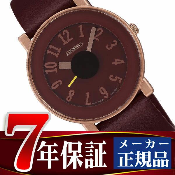 【SEIKO SPIRIT SMART】セイコー スピリットスマート SOTTSASS エットレ・ソットサス コラボ ナノ・ユニバース 限定モデル 腕時計 メンズ クオーツ ブラウン SCXP036【あす楽】