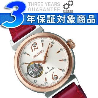 精工露琪亞自動纏繞手纏繞女式手錶 SSVM012