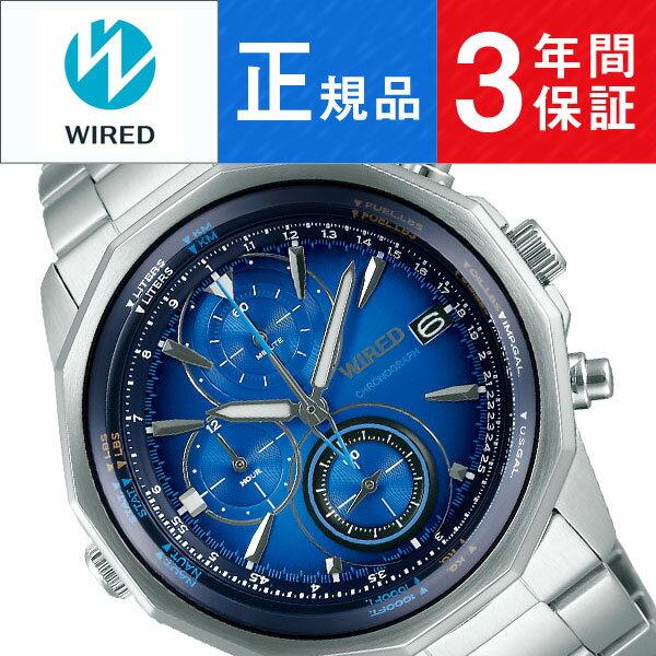 【SEIKO WIRED】セイコー ワイアード THE BLUE ザ・ブルー クォーツ クロノグラフ メンズ 腕時計 AGAW439【あす楽】