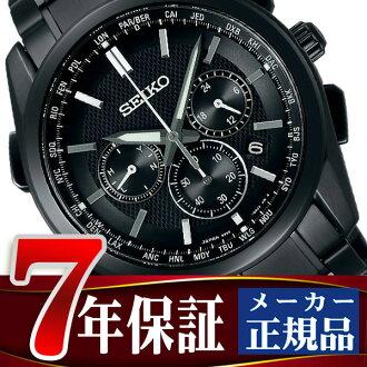 seikoburaitsusora电波计时仪钛世界时间人手表SAGA201