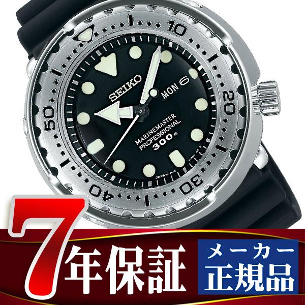 【SEIKO PROSPEX】 セイコー プロスペックス マリーンマスター PROSPEX MARINE MASTER 300m飽和潜水 外胴プロテクター ダイバーズ クオーツ式 メンズ 腕時計 SBBN033