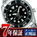 【SEIKO PROSPEX】セイコー プロスペックス ダイバースキューバ 自動巻 手巻き式 メンズ ダイバーズ 腕時計 SBDC031【…