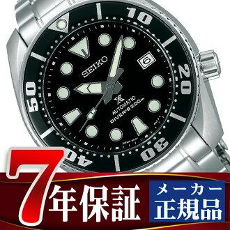 精工专业规格潜水员水下呼吸器自动卷手卷式人潜水员手表SBDC031