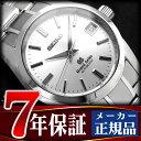 【SEIKO GRAND SEIKO】 グランドセイコー メカニカル メンズ 腕時計 SBGR051