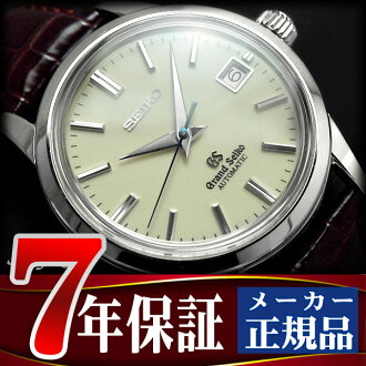 Grand SEIKO mechanical men watch SBGR061