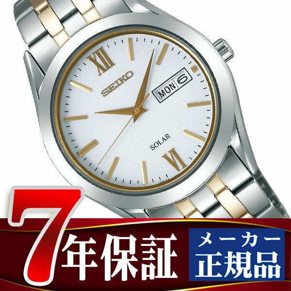 【SEIKO SPIRIT】セイコー スピリット ペアモデル ソーラー メンズ 腕時計 SBPX085
