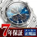 セイコー 腕時計 SEIKO メンズ 逆輸入セイコー SND193 SND193P1 クロノグラフ 腕時計 クオーツ 電池式 男性用 防水 海外モデル 正規品 7年保証 男性用 メンズウォッチ メタル