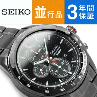 SEIKO CRITERIA Seiko criteria mens Chronograph Watch Black Dial stainless steel belt SNDG27P1